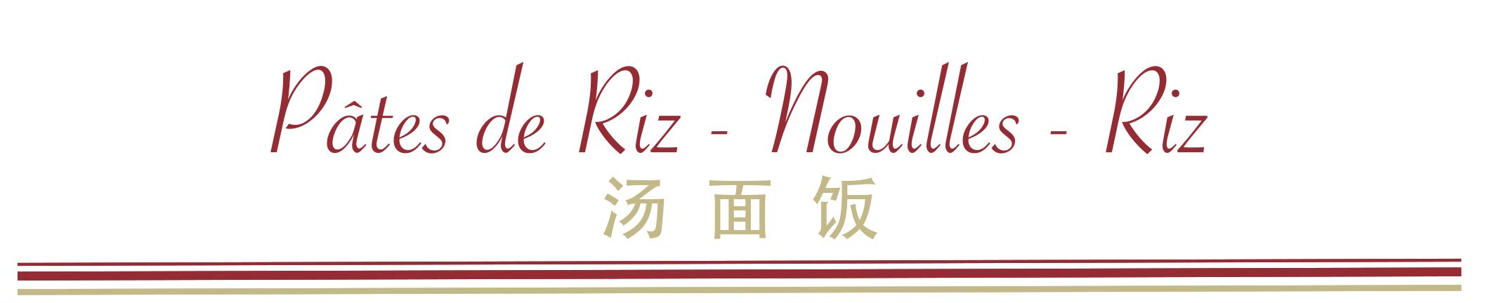 Pâtes de Riz - Nouilles - Riz