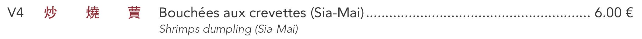 V4 - Bouchées aux crevettes (Sia-Mai)