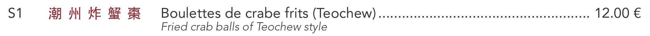 S1 - Boulettes de crabe frits (Teochew)