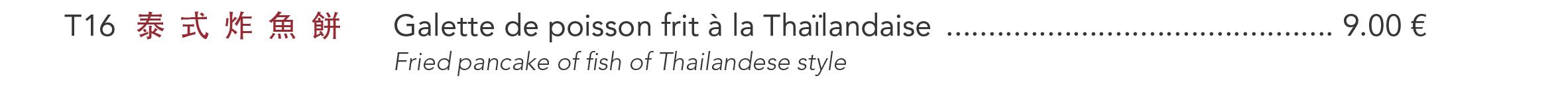 T16 - Galette de poisson frit à la Thaïlandaise