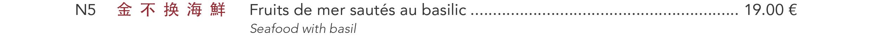 N5 - Fruits de mer sautés au basilic