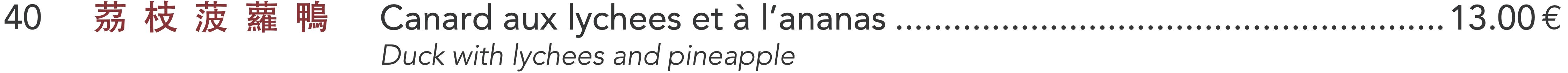 40 - Canard aux lychees et à l'ananas