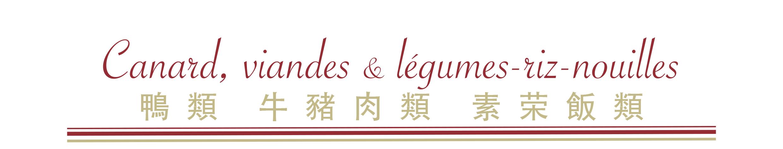 Canard, Viandes & Légumes, riz, nouilles